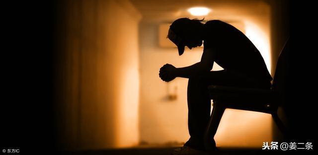 隱性抑鬱癥的5個隱形跡象!快看看自己有沒有 - 每日頭條