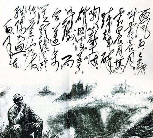 毛主席詩詞五首。感受偉人氣魄與非凡胸襟 - 每日頭條