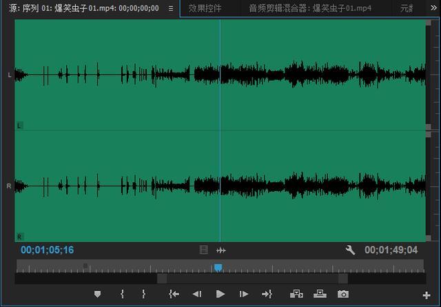 頭條最常用的視頻編輯軟體Premiere Pro的常用功能你都知道多少? - 每日頭條
