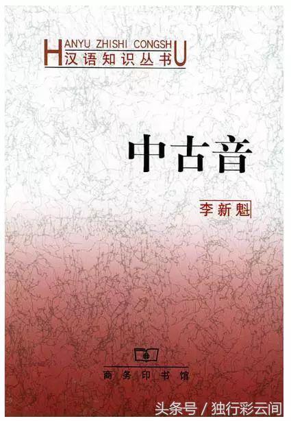 28個要知道的漢語常識。非常值得收藏(只會背詩是不夠的) - 每日頭條