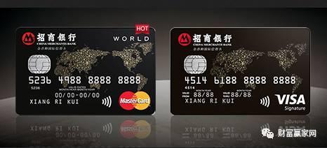 信用卡申請。哪家銀行最合適? - 每日頭條
