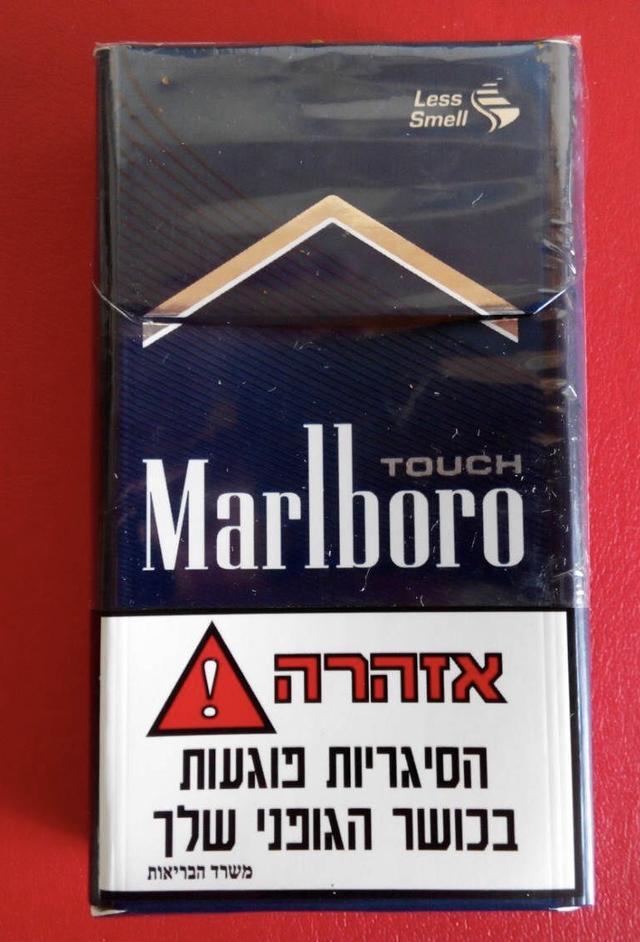 推薦幾款有逼格型男也愛抽的煙 - 每日頭條