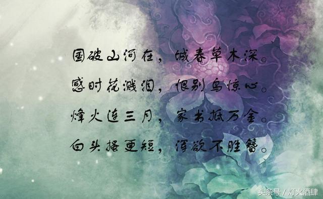 「李杜詩篇萬口傳」——精選50首李白杜甫詩作。看看大家都會背誦嗎? - 每日頭條