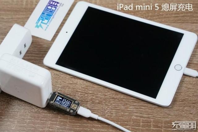 到底有沒有PD快充?iPad mini 5充電測試 - 每日頭條