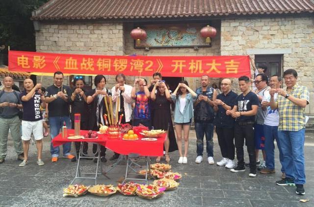 《血戰銅鑼灣2》 開機 導演劉寶賢攜許君聰利哥亮相 - 每日頭條