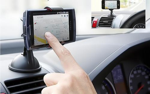 還在傻傻的使用傳統手機支架?聰明車主早就用這幾款,新潮又實用 - 每日頭條