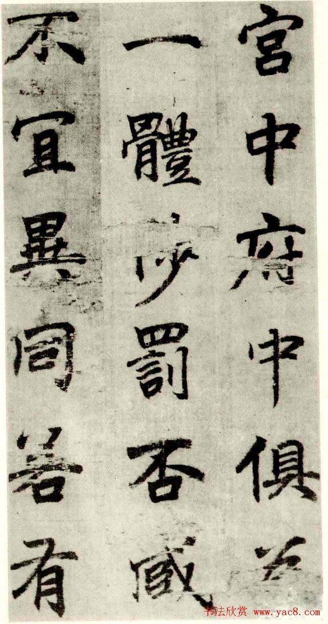 書法中的龍象之姿,趙孟頫,唐伯虎都是學他。李邕出師表真跡超清 - 每日頭條