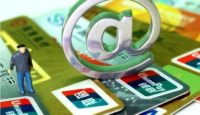 信用卡和貸款。信用額度與共享授信額度有什麼區別? - 每日頭條