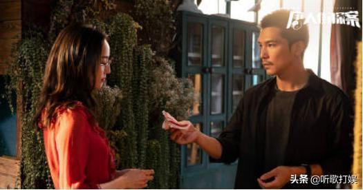 電視劇版《唐人街探案》定檔!搶下2020年首部開播網劇,你期待嗎 - 每日頭條
