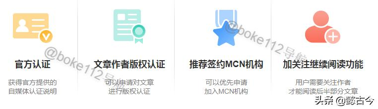微博自媒體認證容易嗎?如何申請認證? - 每日頭條