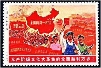 郵票拍出百萬天價。市場行情更是一路飆漲 - 每日頭條
