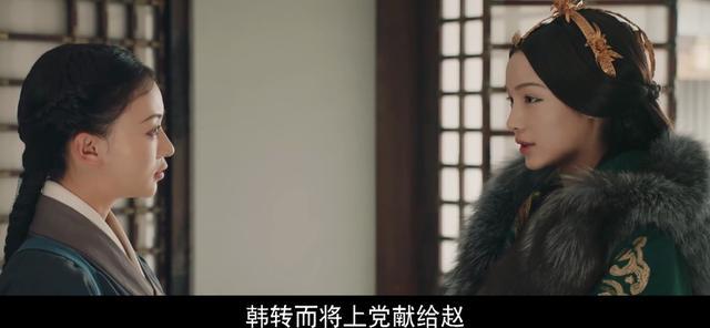皓鑭傳:韓瓊華悲情落幕,於正點讚張南,看來今年要推這朵小花了 - 每日頭條