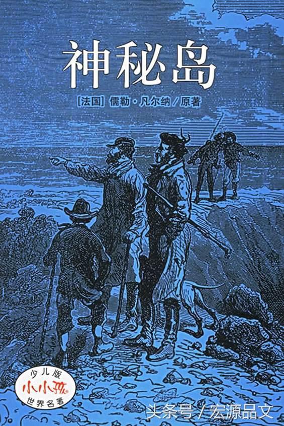 現代科幻小說。我只喜歡儒勒凡爾納的作品!(一) - 每日頭條