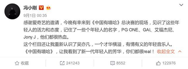 華誼與馮小剛:對賭協議下的兩敗俱傷? - 每日頭條