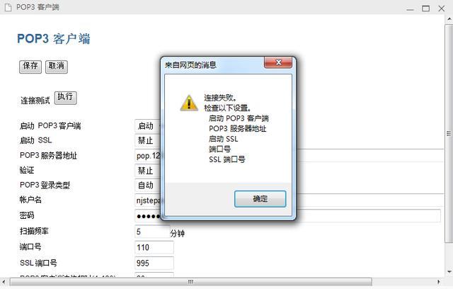 東芝e-STUDIO2000AC設置掃描文件到E-mail郵箱 - 每日頭條