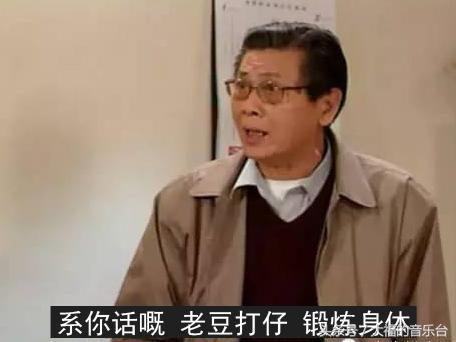 為什麼廣東人管爸爸叫「老豆」? - 每日頭條