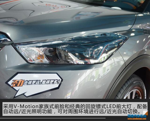 東風日產新推小型SUV勁客 入手理由有點多! - 每日頭條