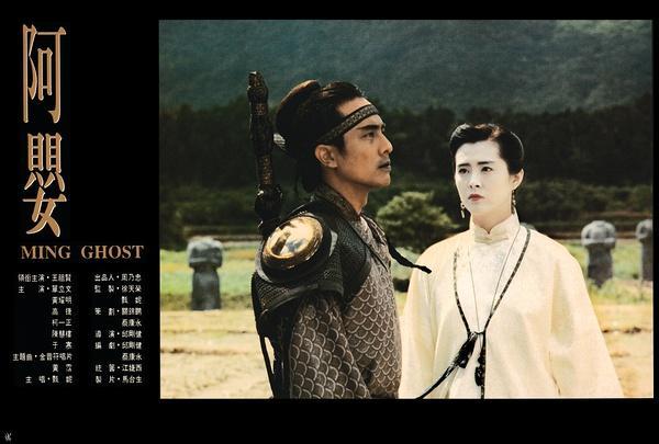 華語電影原來還有這樣一部電影 - 每日頭條