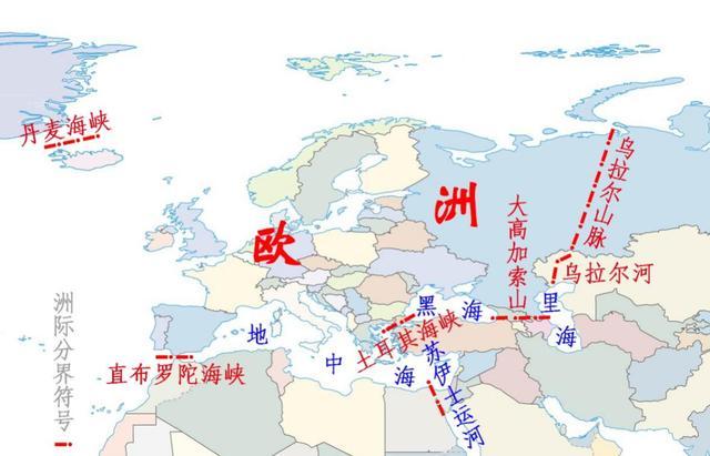 一分鐘了解七大洲分界線 - 每日頭條