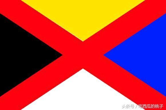 盤點那些消失的國旗(三) - 每日頭條