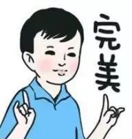 英文里的破折號翻譯成中文。是還是——? - 每日頭條