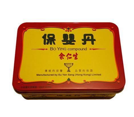 香港旅遊居家藥品購買攻略。建議收藏 - 每日頭條