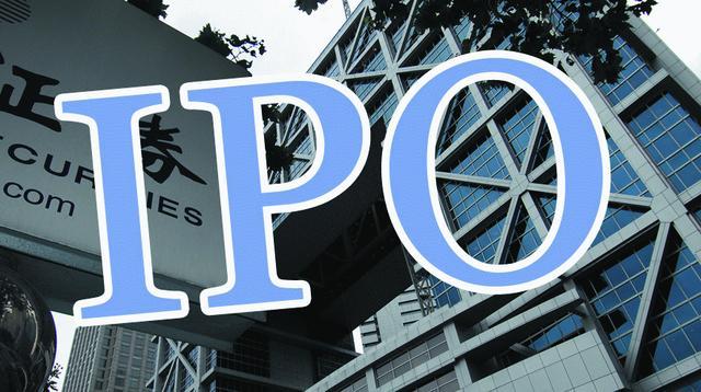 什麼是IPO上市?公司上市有哪些好處? - 每日頭條