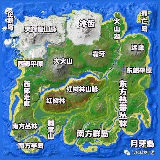 「攻略探究」方舟生存進化地圖全解析 這些地圖俗稱必須知道 - 每日頭條