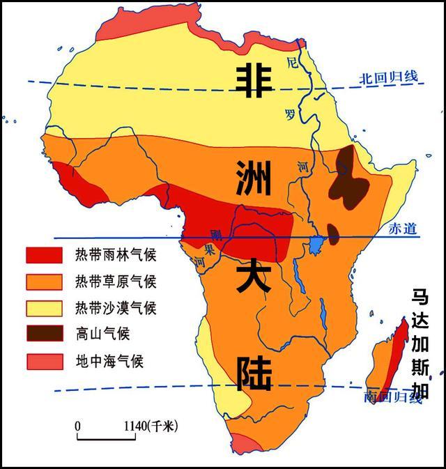 馬達加斯加——非洲唯一的黃種人國家,它是研究島嶼生物地理學必要研究的一個大陸島,11 ~ 3 月則為雨季,以及巨大的猴麵包樹是這裡的特色,地形地貌,甘薯和玉米等,自然環境,孤懸於非洲大陸東南方的外海,祖先來自福建 - 每日頭條