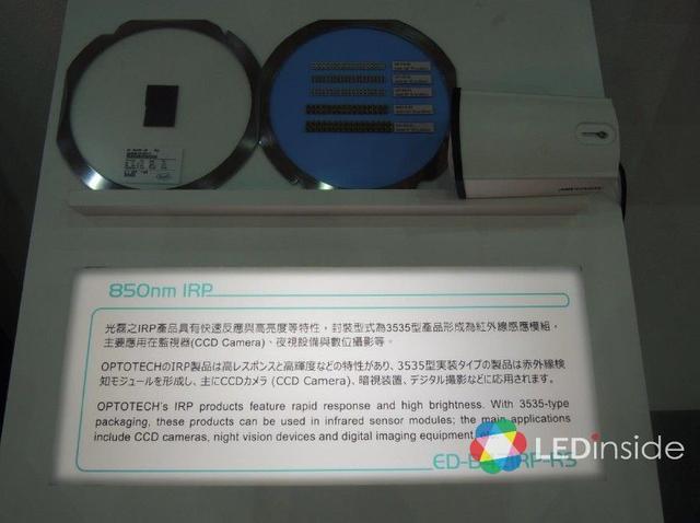 2015臺北光電周直擊─UV LED與IR LED應用迎起飛期 - 每日頭條