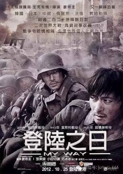 除「大兵瑞恩」外最值得一看的諾曼第戰爭電影! - 每日頭條