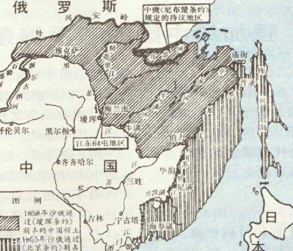 外興安嶺是什麼時候,從中國疆域版圖上消失的? - 每日頭條