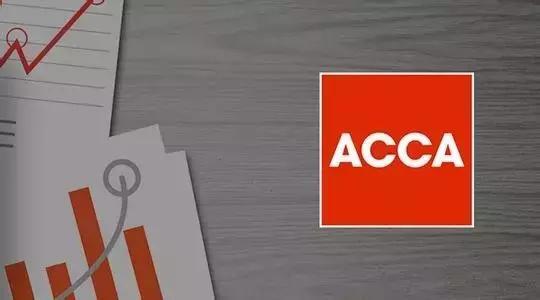 澳洲讀會計ACCA和CPA有何區別? - 每日頭條