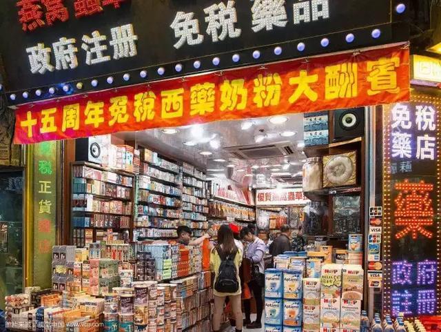 香港公布售假藥房的名單!這幾家千萬別去! - 每日頭條