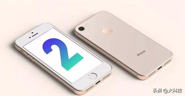 2019年蘋果準備恢復小螢幕手機。iPhoneSE2你還期待嗎? - 每日頭條