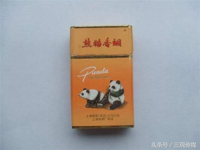 中國各地的13種香菸。您的家鄉是哪種? - 每日頭條