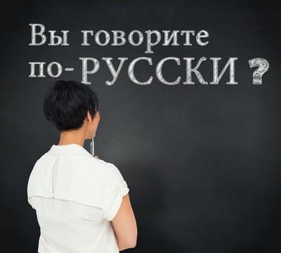 世界上最難學的十大語言 - 每日頭條