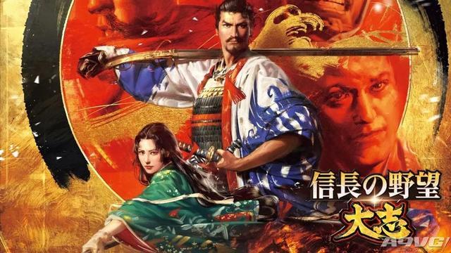 《信長之野望:大志》中文版評測 不乏亮點但趕工明顯 - 每日頭條