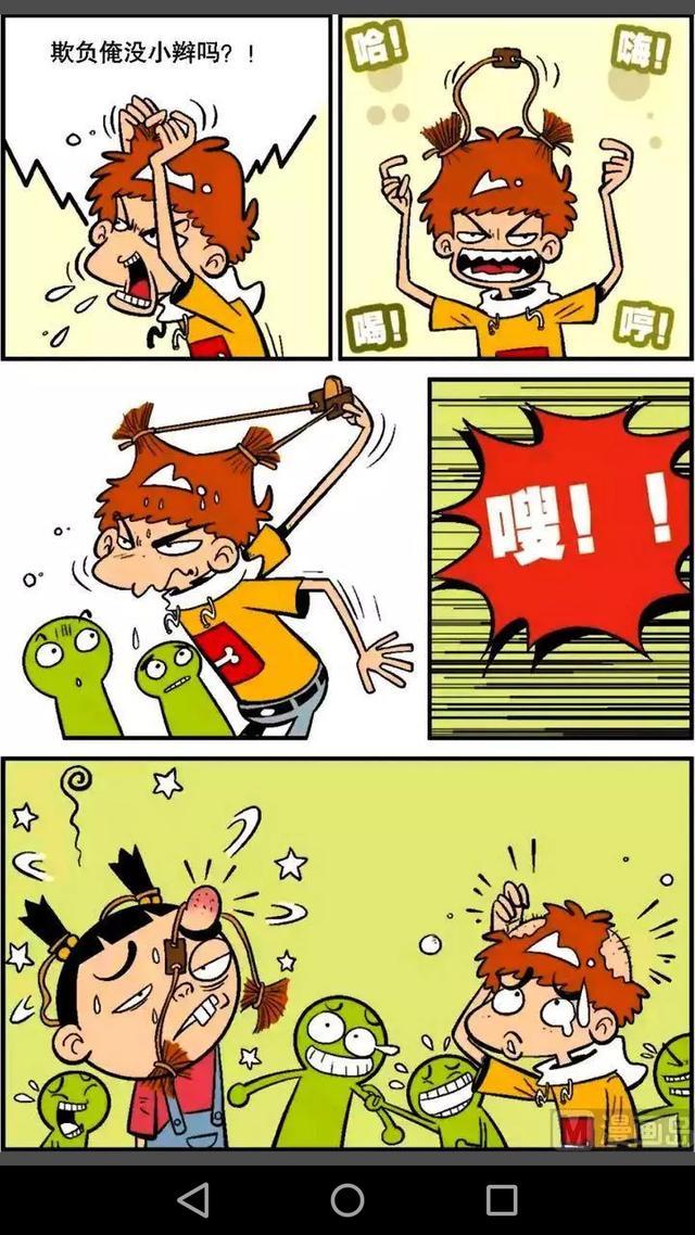 童年漫畫:大頭娃娃 - 每日頭條