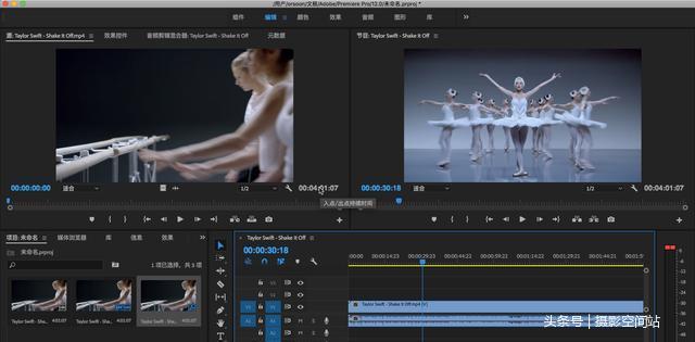 Adobe Premiere Pro CC 2018 12.1.2 Mac中文破解版安裝 - 每日頭條