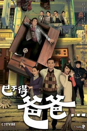5部TVB最好看的時空穿越類電視劇 - 每日頭條
