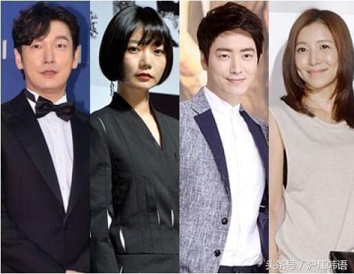 影帝曹承佑加盟tvN新劇《秘密森林》,打造超豪華演出陣容! - 每日頭條