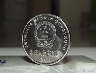 每年收集不同年份的一元硬幣多少年後才值錢? - 每日頭條