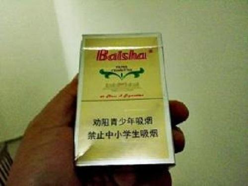 香菸盒上為什麼要寫「吸菸有害健康」六個字?不是自相矛盾嗎? - 每日頭條