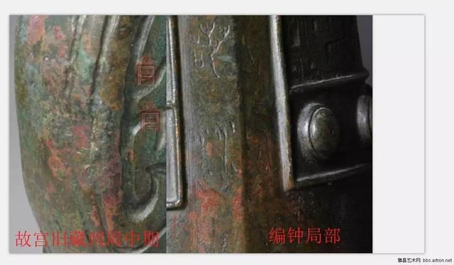 「齊公」銘文震動考古學界超過曹操墓 - 每日頭條