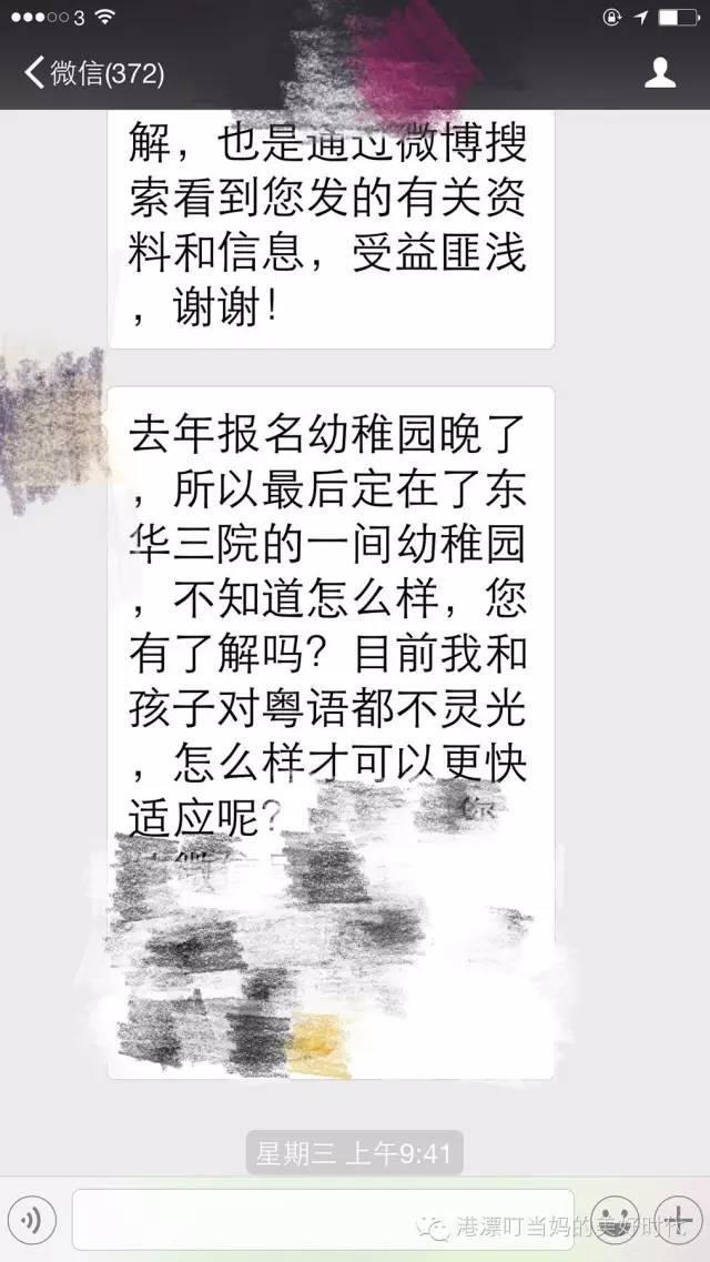 香港幼稚園小學報考大戰(二):公立幼稚園如何選? - 每日頭條