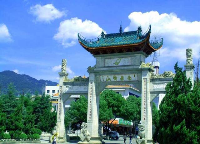 湖南省衡陽市唯一一個國家5A級旅遊景點:南嶽衡山 - 每日頭條
