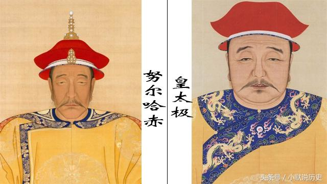 入關後十位皇帝九位漢人血統,到底誰統治了清朝? - 每日頭條