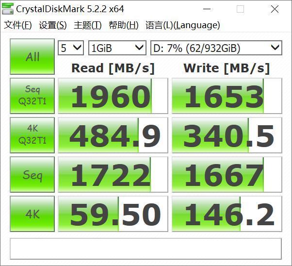 解決電腦慢:拒絕機械硬碟的龜速,更換NVMe SSD固態硬碟來提速 - 每日頭條