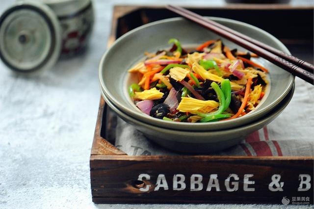 魚香腐竹——營養師帶你吃 - 每日頭條
